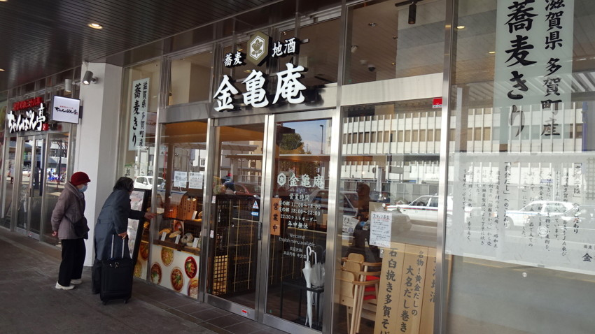 f:id:shioshiohida:20170226113352j:plain