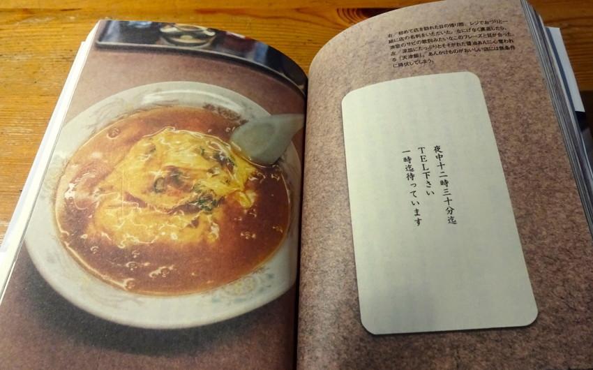f:id:shioshiohida:20170226142855j:plain