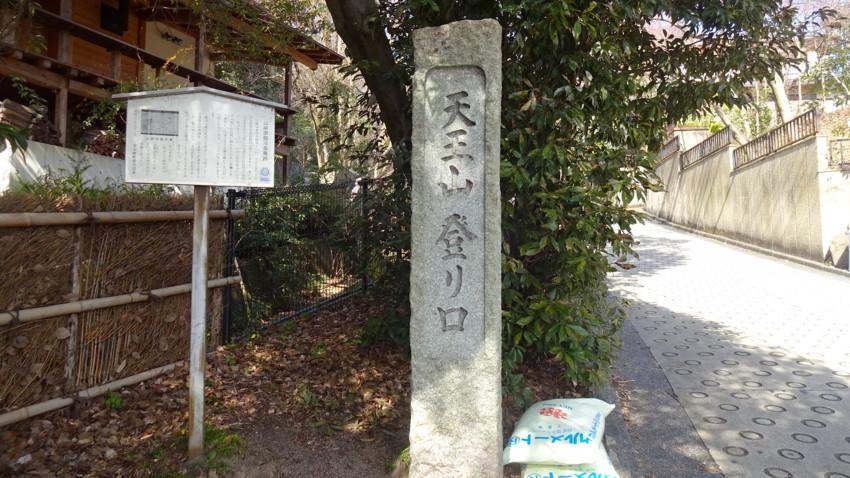 f:id:shioshiohida:20170304104746j:plain