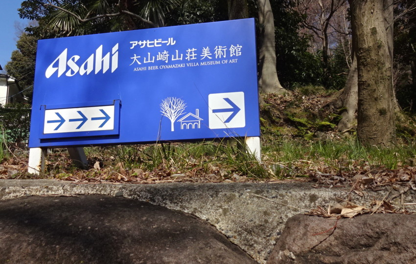 f:id:shioshiohida:20170304104923j:plain