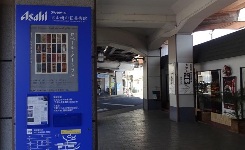 f:id:shioshiohida:20170304122049j:plain