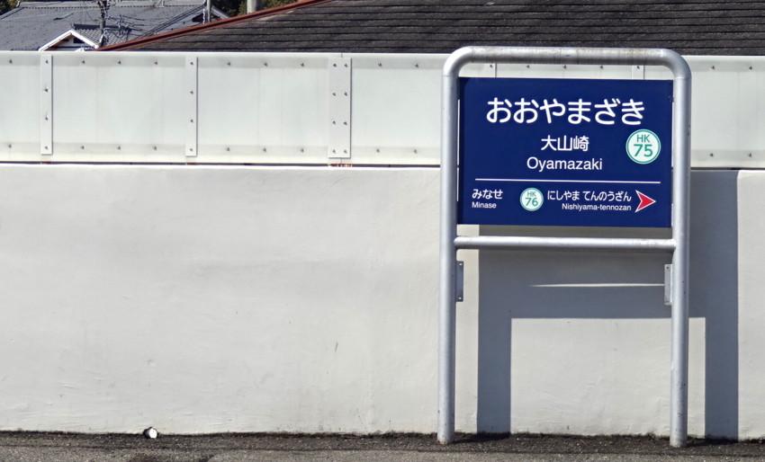 f:id:shioshiohida:20170304122603j:plain