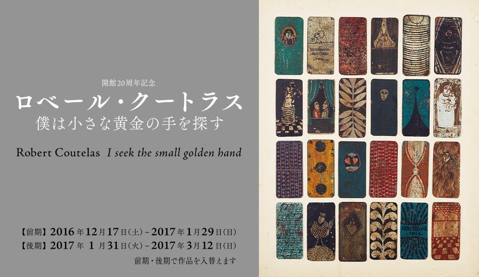 f:id:shioshiohida:20170305002745j:plain