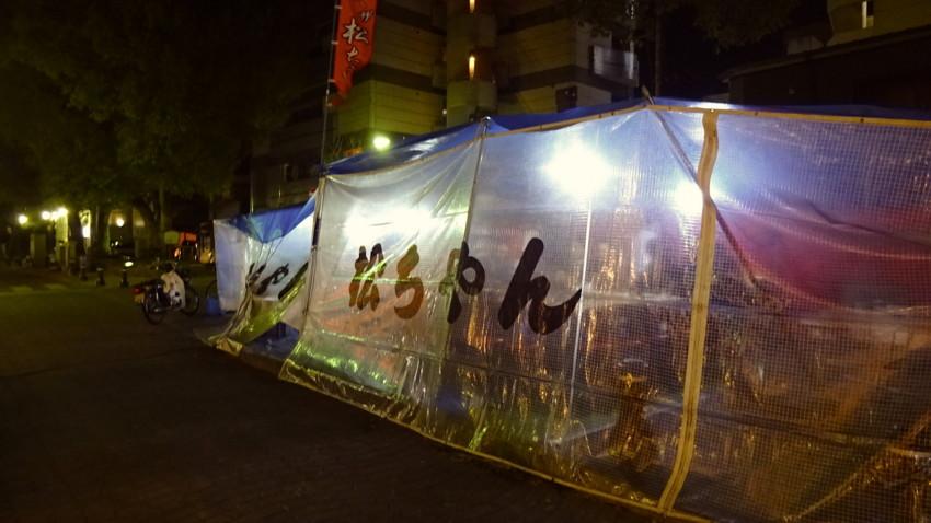 f:id:shioshiohida:20170307223829j:plain