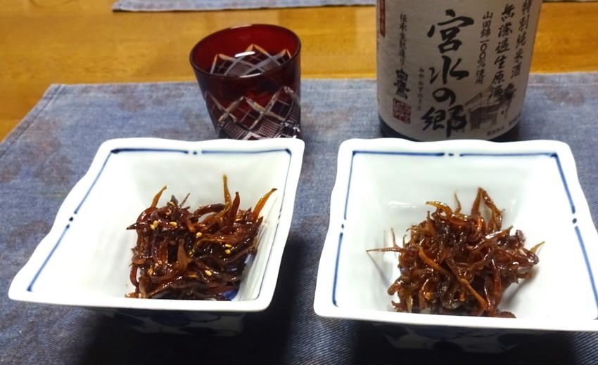 f:id:shioshiohida:20170308223351j:plain