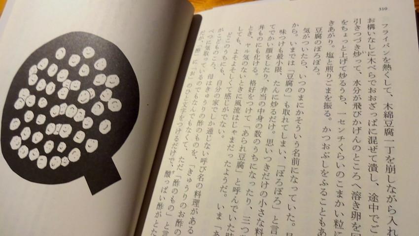 f:id:shioshiohida:20170312221801j:plain