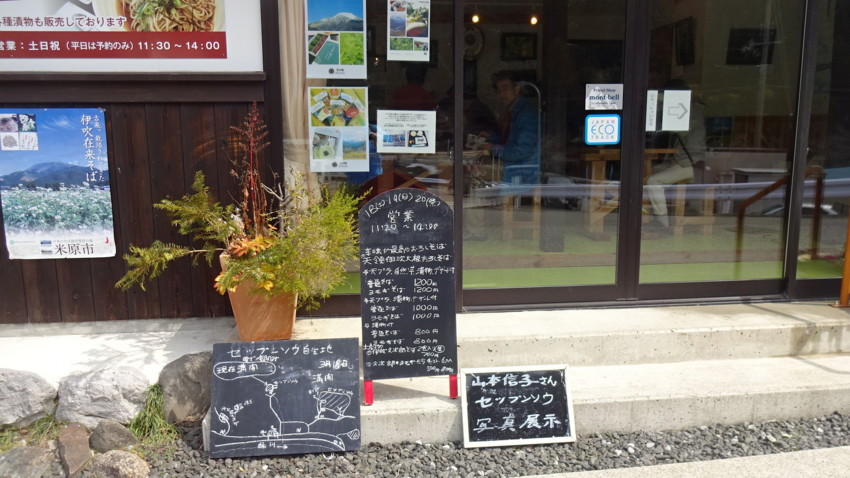 f:id:shioshiohida:20170318121028j:plain