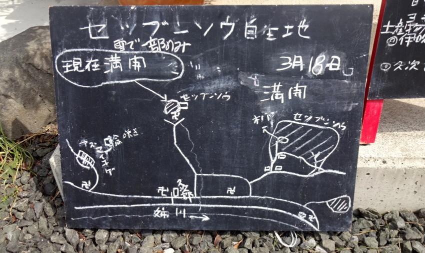 f:id:shioshiohida:20170318121035j:plain