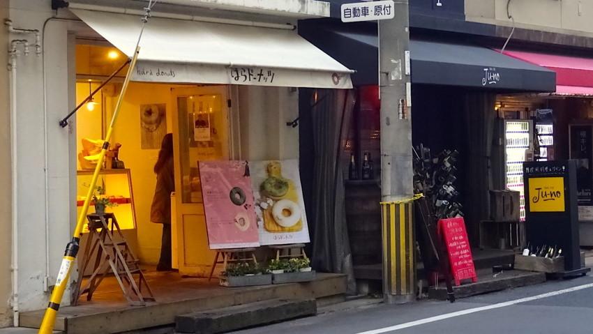 f:id:shioshiohida:20170322174018j:plain