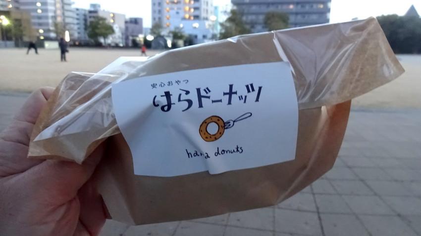 f:id:shioshiohida:20170322182055j:plain