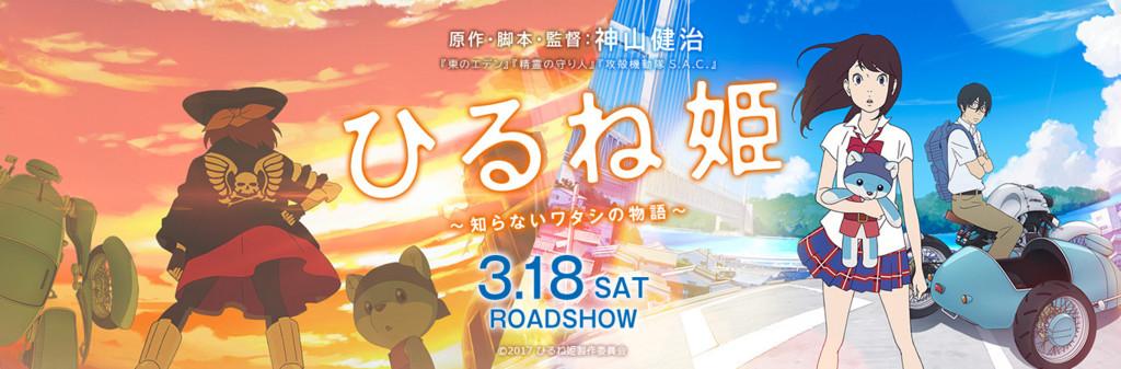 f:id:shioshiohida:20170324114247j:plain