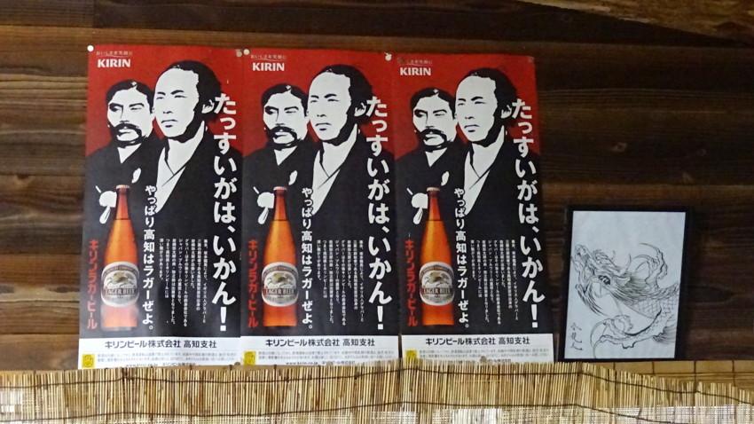 f:id:shioshiohida:20170326070844j:plain