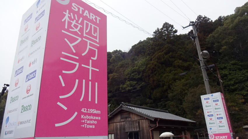 f:id:shioshiohida:20170326084135j:plain