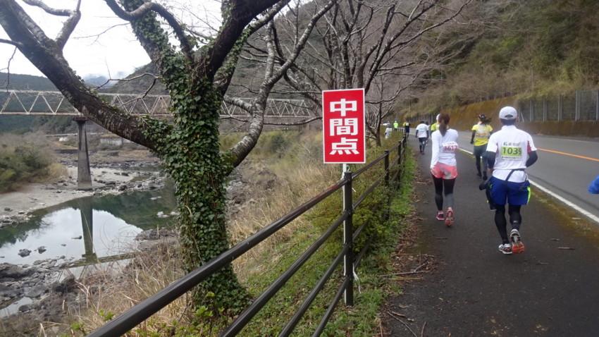f:id:shioshiohida:20170326112118j:plain