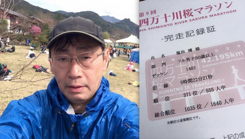 f:id:shioshiohida:20170327144538j:plain