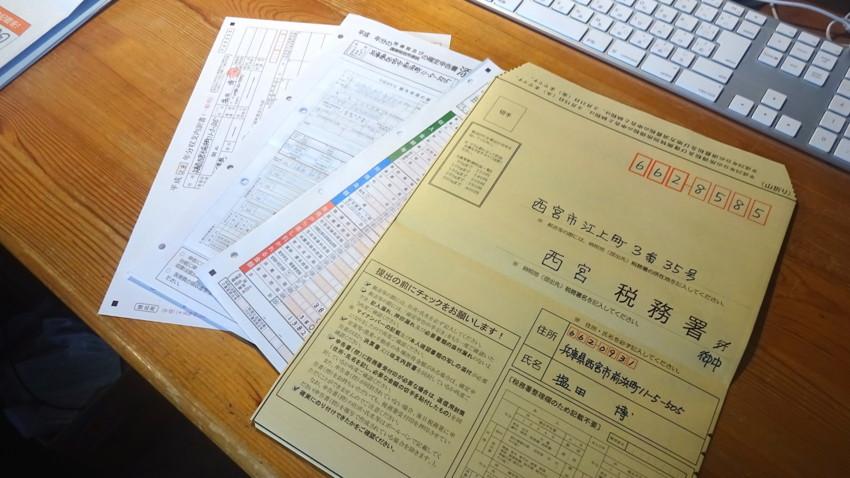 f:id:shioshiohida:20170330141545j:plain
