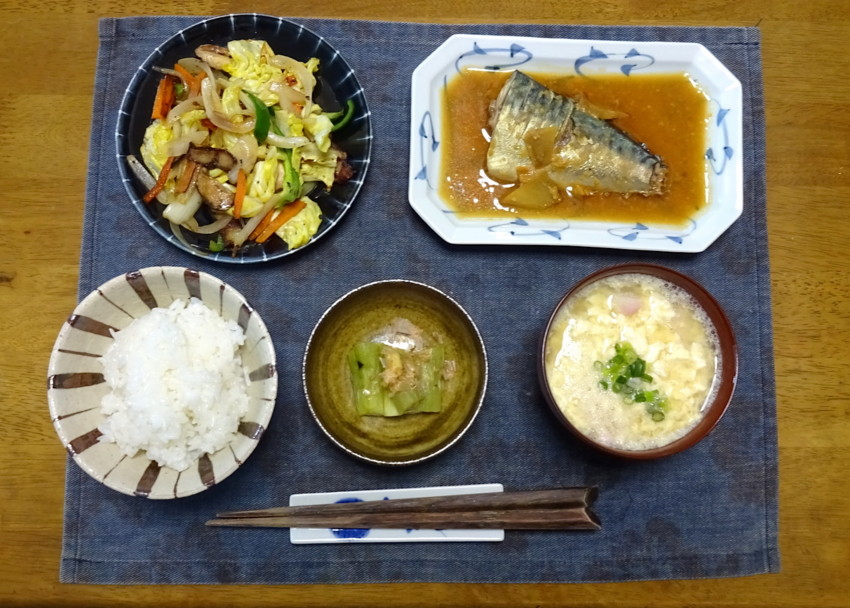 f:id:shioshiohida:20170404103814j:plain