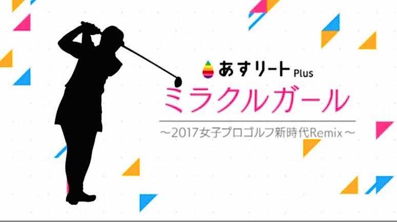 f:id:shioshiohida:20170405220037j:plain