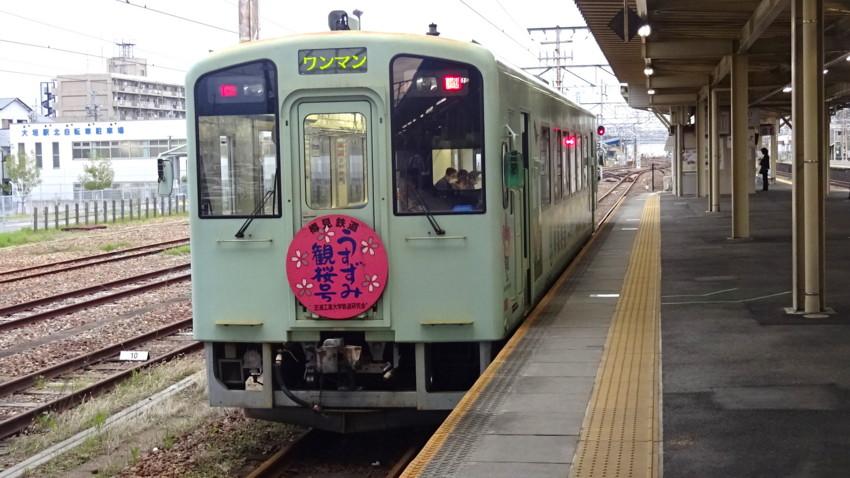 f:id:shioshiohida:20170410164849j:plain