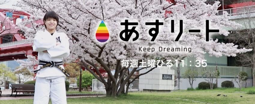 f:id:shioshiohida:20170413012907j:plain
