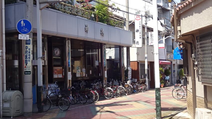 f:id:shioshiohida:20170416125723j:plain