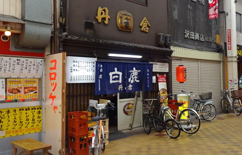f:id:shioshiohida:20170416133956j:plain