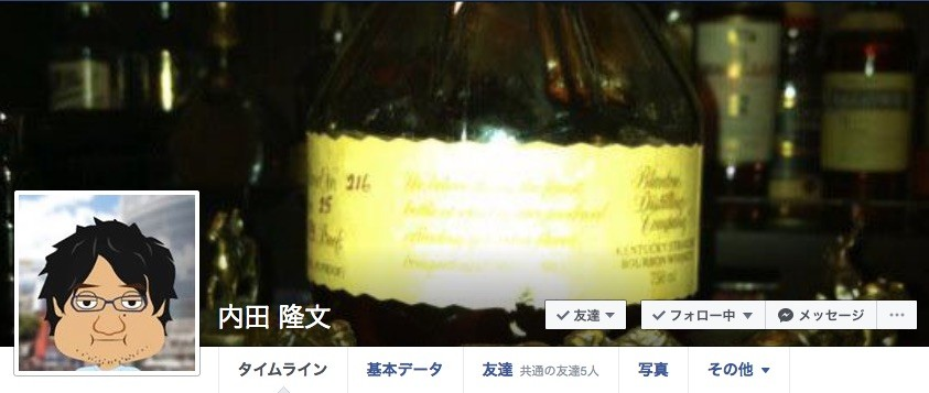 f:id:shioshiohida:20170426014934j:plain
