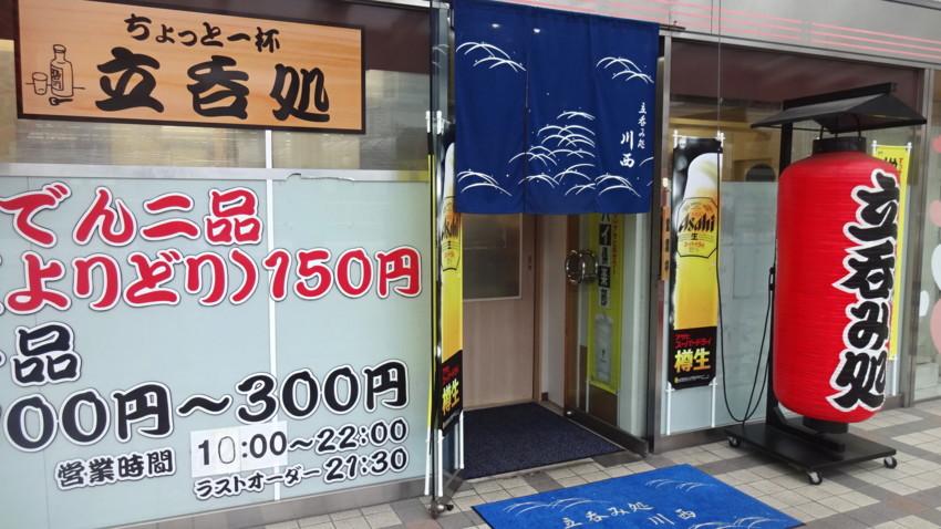 f:id:shioshiohida:20170426173522j:plain