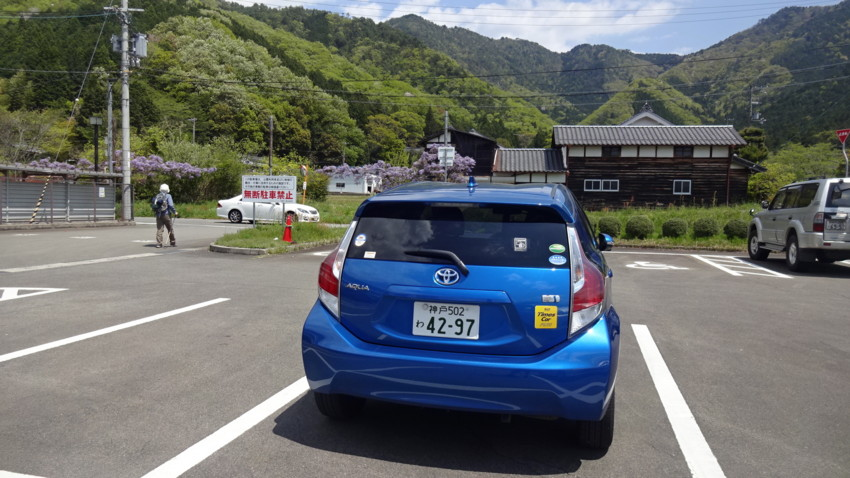 f:id:shioshiohida:20170428122101j:plain