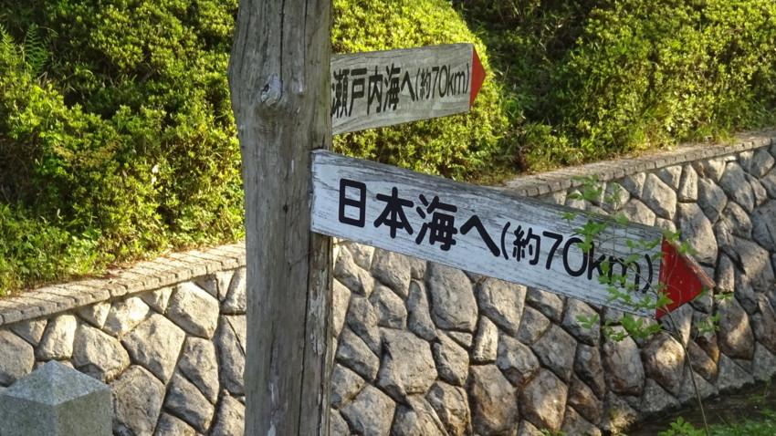 f:id:shioshiohida:20170428171549j:plain