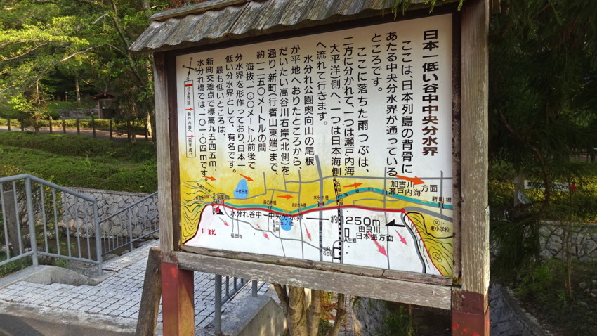 f:id:shioshiohida:20170428171731j:plain