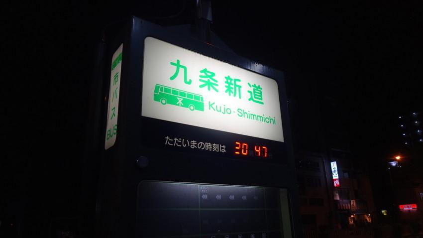 f:id:shioshiohida:20170509204511j:plain