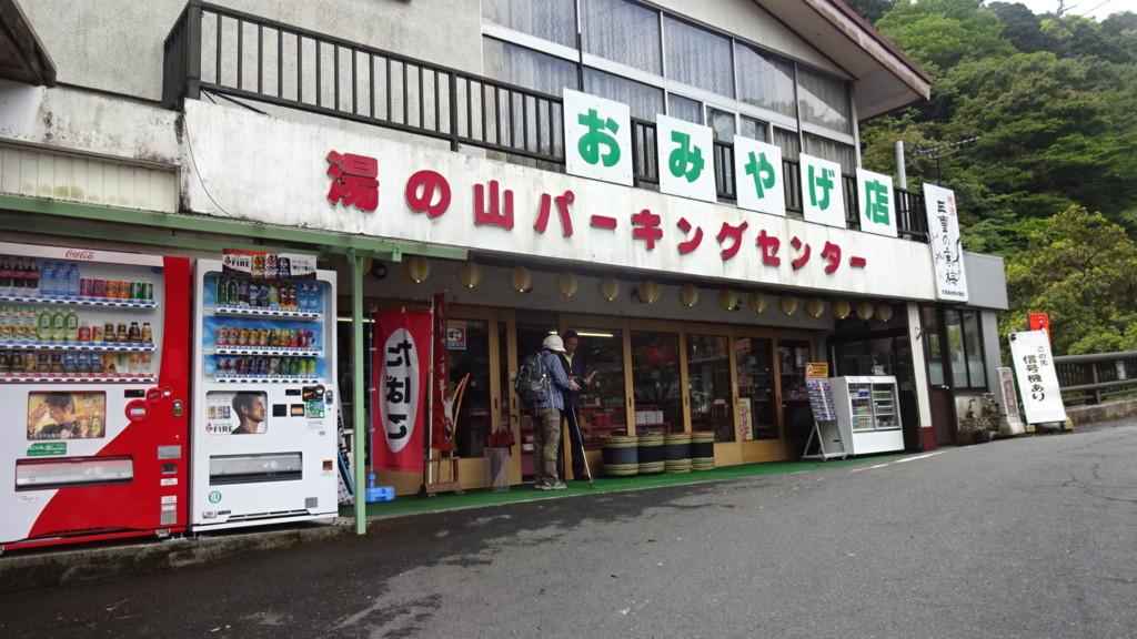 f:id:shioshiohida:20170511103107j:plain