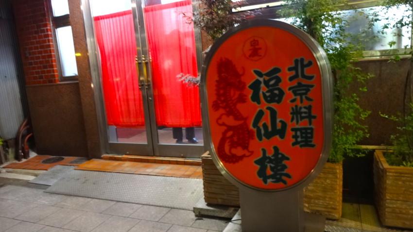 f:id:shioshiohida:20170517215805j:plain