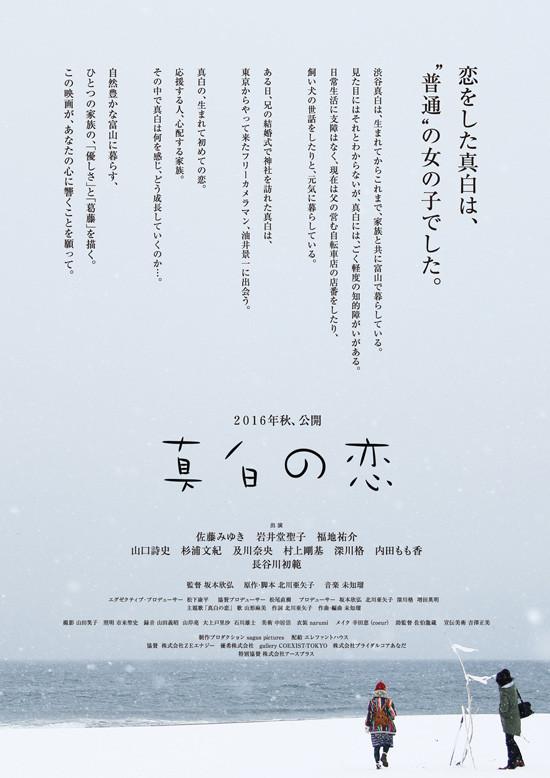 f:id:shioshiohida:20170519000031j:plain