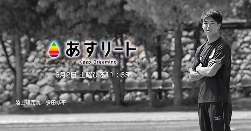 f:id:shioshiohida:20170601003255j:plain