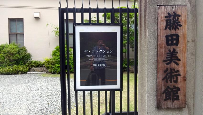 f:id:shioshiohida:20170606143442j:plain