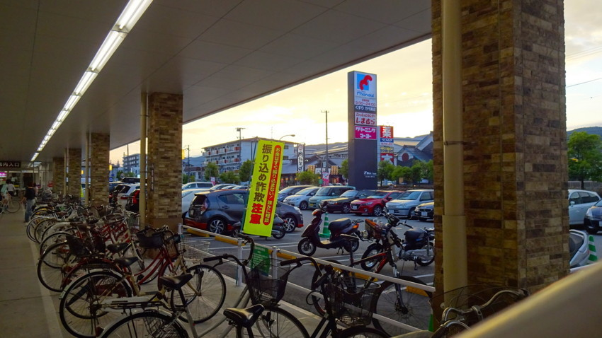 f:id:shioshiohida:20170611185306j:plain