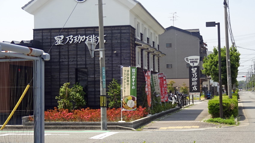 f:id:shioshiohida:20170623101758j:plain