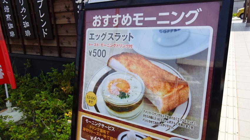 f:id:shioshiohida:20170623101914j:plain
