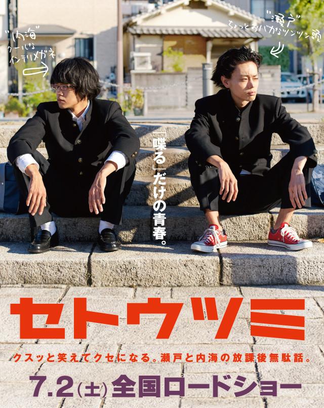 f:id:shioshiohida:20170627120229j:plain