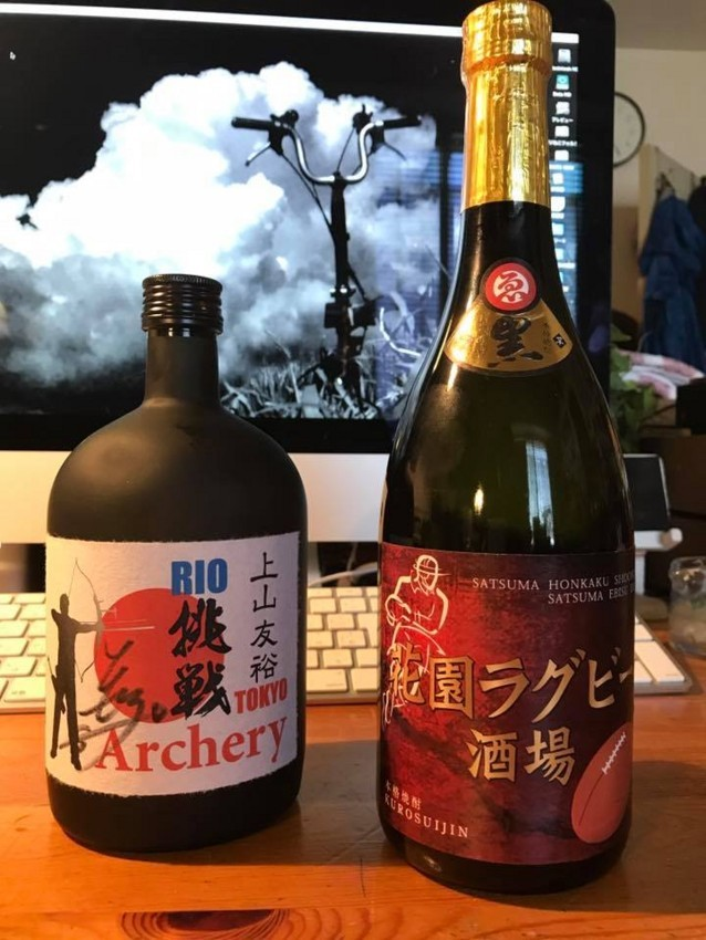 f:id:shioshiohida:20170701110224j:plain