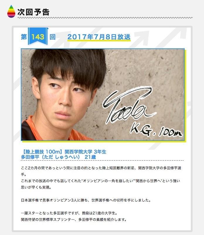 f:id:shioshiohida:20170707090713j:plain