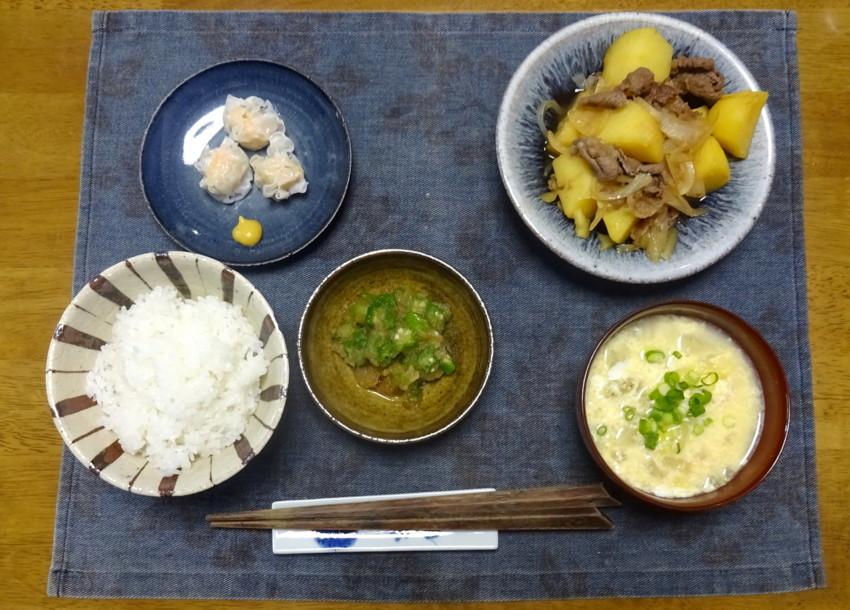 f:id:shioshiohida:20170707113005j:plain