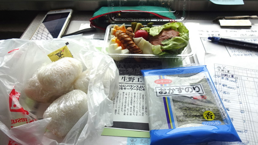 f:id:shioshiohida:20170709084442j:plain