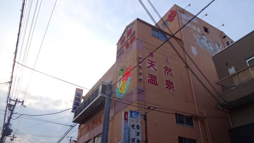 f:id:shioshiohida:20170716184446j:plain