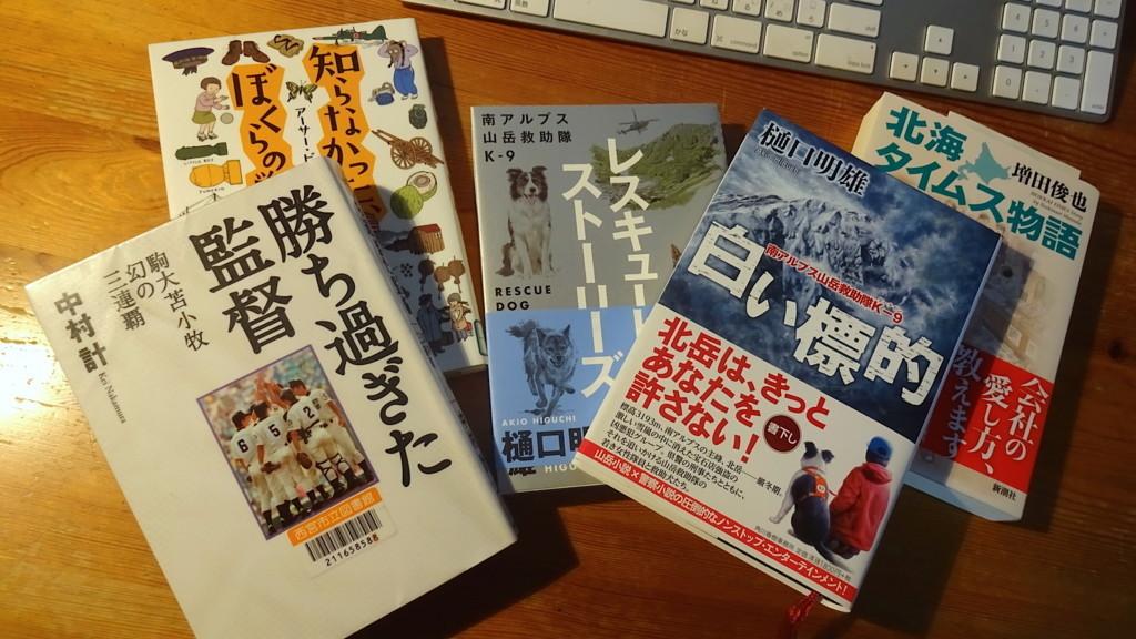 f:id:shioshiohida:20170723101228j:plain