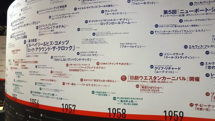 f:id:shioshiohida:20170723171429j:plain