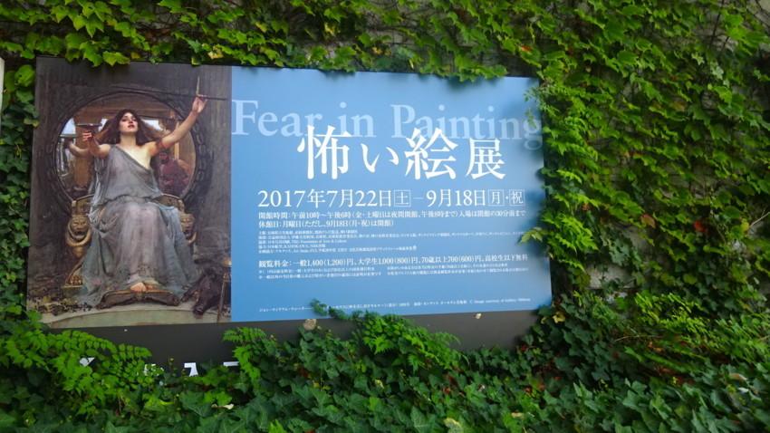f:id:shioshiohida:20170806124700j:plain