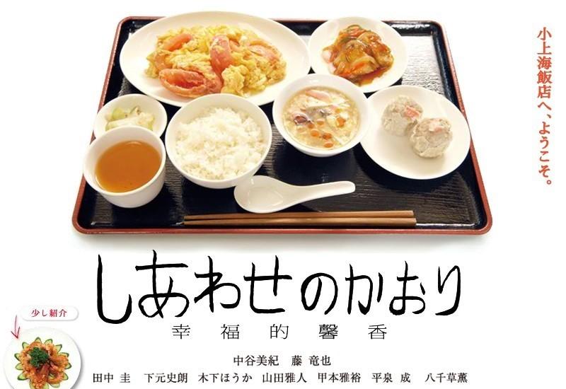 f:id:shioshiohida:20170809005904j:plain